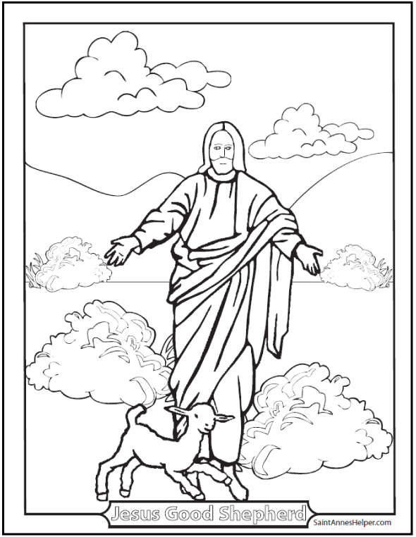 The Name of the Lord thy God Printable Ten Commandments Coloring Pages: Jesus the Good Shepherd